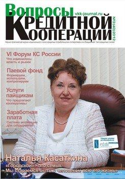 №2 2012