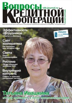 №3 2012