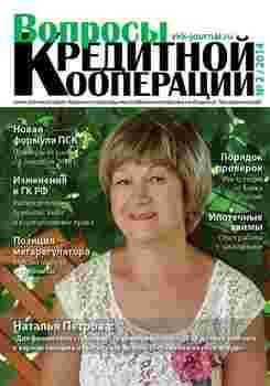 №2 2014 Наталья Петрова