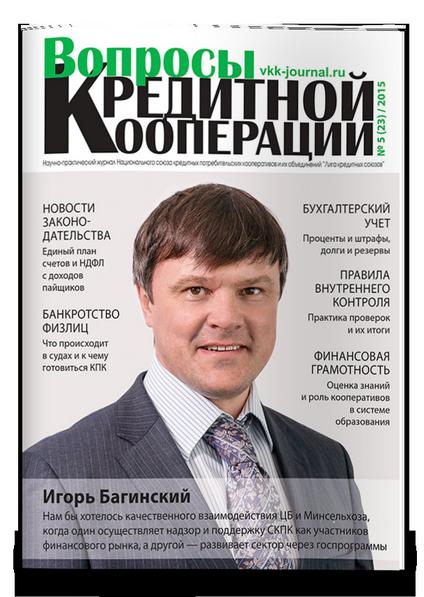№5 2015 Игорь Багинский