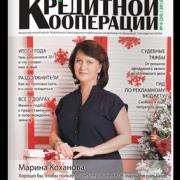 №6 2015 Марина Коханова