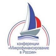 """Конференция """"Микрофинансирование в России"""""""