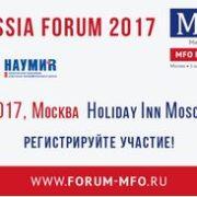 MRF_2017