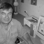 Михаил Изотов