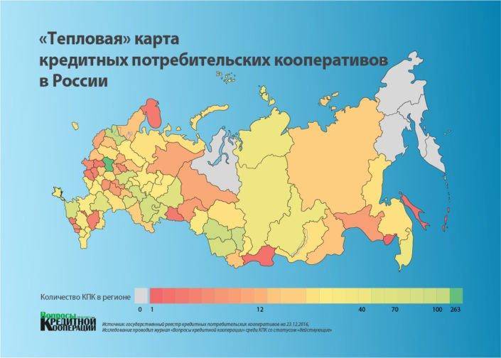 Тепловая карта КПК