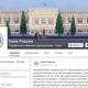 Банк России в twitter и facebook