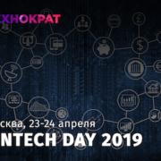Fintech Day 2019