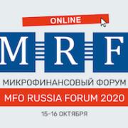 MFO Russia Forum 2020