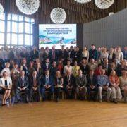 Конференция НАУМИР в Ялте