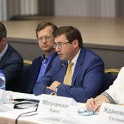 Конференция в Ялте