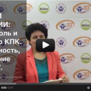 Видеоитоги. Анна Байтенова