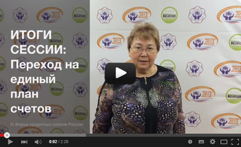 Видеоитоги. Татьяна Ивашкина