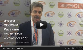 Видеоитоги. Андрей Сиднев
