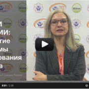 Видеоитоги. Елена Стратьева